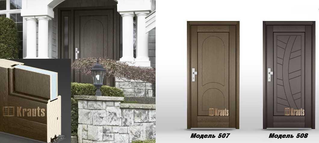 krauts-dveri-9