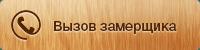 3345600