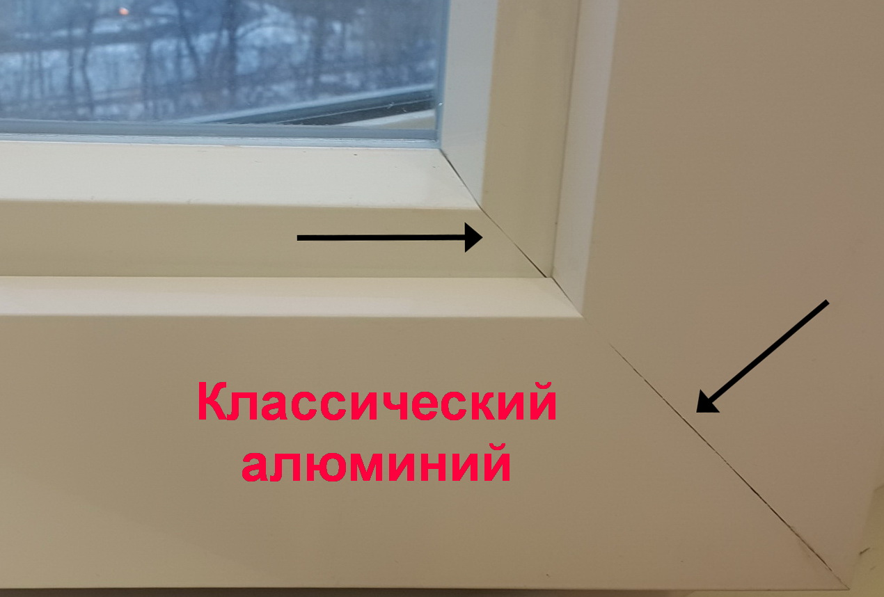 Krauts-aluminiy