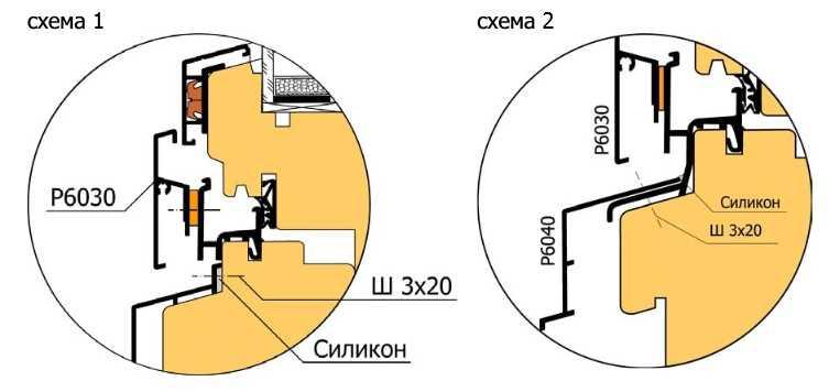krauts-derevo-aluminiy2