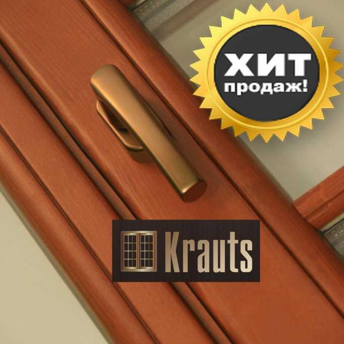 Krauts-softline-2