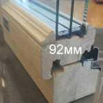 92mm-profil