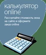 krauts-455666